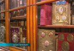 В Санкт-Петербурге реставраторы возвращают жизнь старинным рукописям и фолиантам