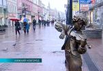 Эфир от 12.11.2013 (19:30)