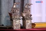 Эфир от 14.11.2013 (23:30)