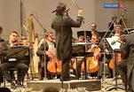 Люцернский симфонический оркестр дал единственный концерт в Москве