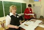 Эфир от 20.11.2013 (15:40)
