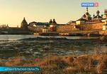 Эфир от 20.11.2013 (19:30)