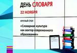 Эфир от 22.11.2013 (10:00)