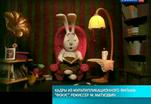 Эфир от 25.11.2013 (10:00)