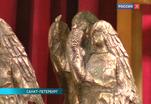 Эфир от 26.11.2013 (15:40)