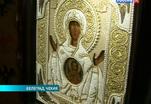 Эфир от 26.11.2013 (19:30)