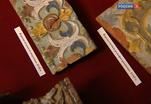 Эфир от 27.11.2013 (19:30)