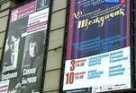 Эфир от 03.12.2013 (10:00)