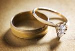 Есть ли золото в золотом кольце?