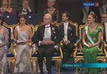 Эфир от 10.12.2013 (10:00)