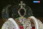 Эфир от 18.12.2013 (19:30)