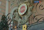 Санкт-Петербургский цирк на Фонтанке ждет реконструкция