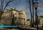 Подготовка к юбилею Бородинского музея