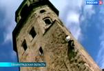 Эфир от 10.01.2014 (19:30)