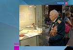 Эфир от 28.01.2014 (19:00)