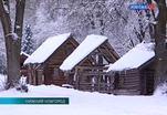 Эфир от 29.01.2014 (15:00)