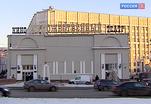 Эфир от 30.01.2014 (23:30)