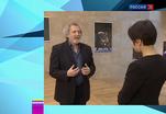Эфир от 30.01.2014 (19:00)