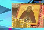 Эфир от 16.05.2014 (15:00)