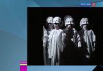 Эфир от 20.06.2014 (10:00)