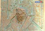 В Москве открыта мемориальная доска Кара Караеву