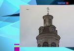 Эфир от 24.06.2014 (15:00)