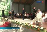 В Ульяновске прошел 36-й Всероссийский Гончаровский праздник