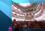 Эфир от 24.06.2014 (19:00)