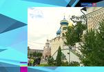 Эфир от 16.07.2014 (10:00)