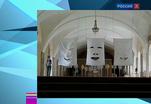 Эфир от 15.07.2014 (19:00)