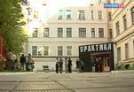 Сегодня в Москве – День траура