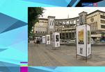 Эфир от 21.07.2014 (10:00)