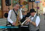 В Риге открылся международный фестиваль джаза