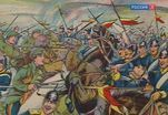 В столице открылась выставка, посвященная участию казаков в Первой мировой войне