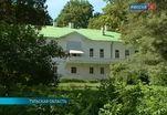 Эфир от 06.08.2014 (15:00)