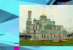 Эфир от 18.08.2014 (23:00)