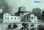 175 лет назад была открыта Пулковская обсерватория