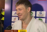 Дзюдоист Иван Нифонтов зла ни на кого не держит