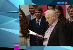 Эфир от 29.08.2014 (23:00)