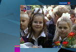 Эфир от 01.09.2014 (10:00)