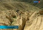 В центральном Китае проходит экспедиция под эгидой Русского географического общества