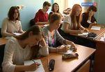 Будущих студентов будут готовить предуниверсарии