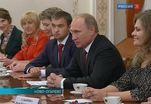 Владимир Путин поздравил финалистов