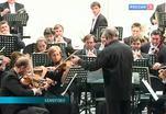 Оркестр Мариинского театра под управлением Валерия Гергиева выступил в Кемерово