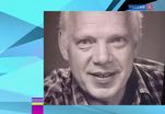 Эфир от 13.11.2014 (19:00)