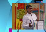 Эфир от 10.12.2014 (19:00)