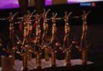 В Москве вручили премию в области неигрового кино и телевидения