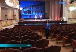 Эфир от 30.12.2014 (19:00)