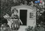 В Госфильмофонде обнаружен фрагмент американского фильма