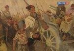 Выставка работ мастеров Студии военных художников имени Грекова